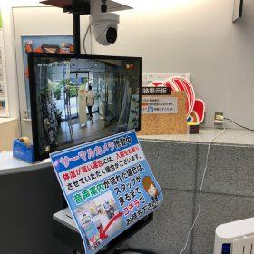 サーマルカメラ導入!