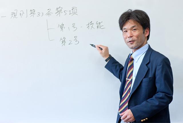 静岡県自動車学校 教習事業部